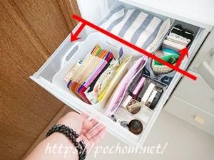 収納ケースに物を詰める(2)