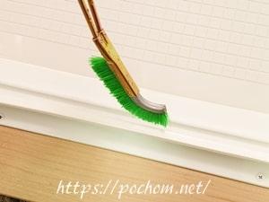 ブラシを立てて掃除(1)