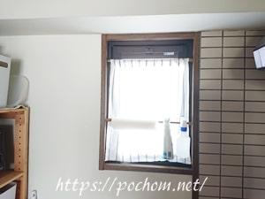 キッチン窓に日よけカーテンを設置