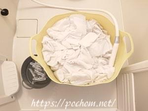 レースカーテンの洗濯