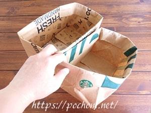 紙袋で作った紙箱