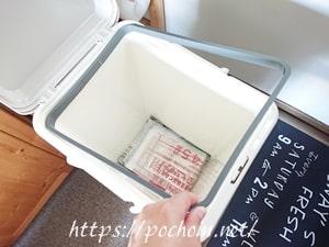 ごみ箱を引っ掛ける枠