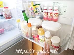 冷蔵庫ドアポケの定期掃除