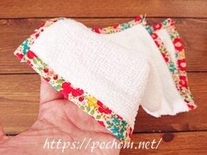 可愛くカスタマイズした雑巾