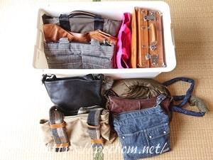 手持ちのバッグ類