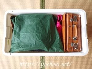 収納ケースにまとめたバッグ