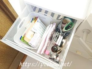 化粧品を入れている収納ケース