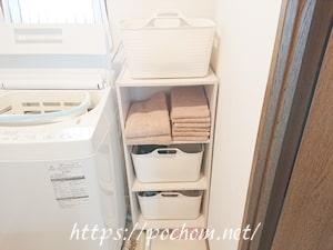 洗濯機横の三段ボックス