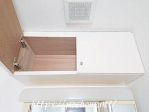洗面所の吊戸棚