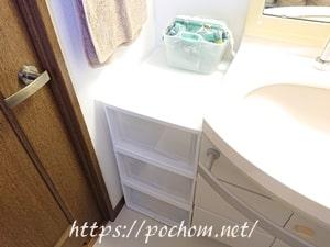 洗面台横の収納ケース